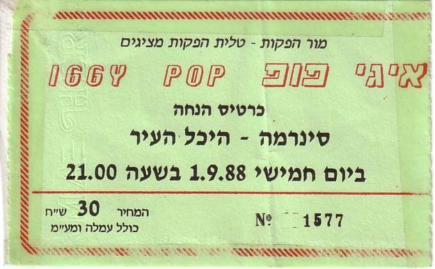 sr-01-09-1988