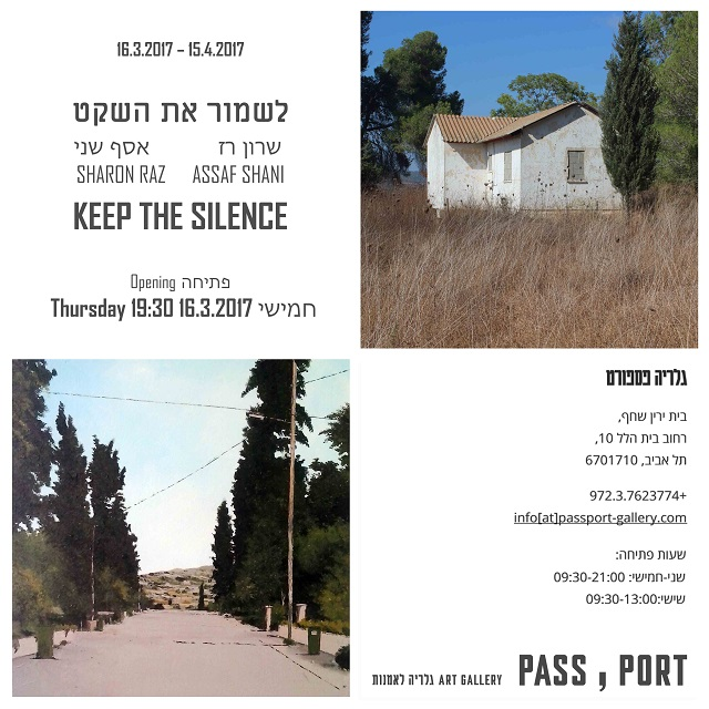 keepthesilence-copy